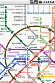 aMetro - карта метро городов мира