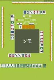 Andjong - японский риичи маджонг
