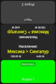 4 Player Reactor миниквесты на скорость прохождения