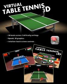 Virtual Table Tennis 3D - трехмернный настольный теннис