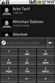 aContacts - телефонная книга с поддержкой Т9 и быстрого набора