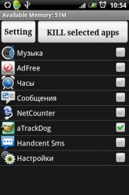Advanced Task Killer - выгрузка программ из памяти в один клик