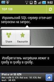 Shortiki - программа для просмотра сайта shortiki.com