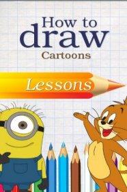 How to Draw cartoons - пошаговая инструкция для рисования мультяшных героев