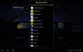App Quarantine - перемещение ненужных программ в карантин