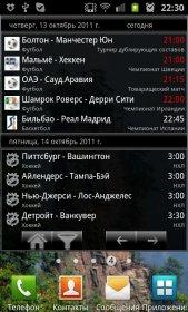 Live TV - распорядок трансляций в виде виджета с livetv.ru