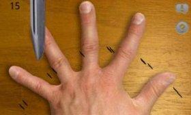 Тыкаем ножом между пальцами