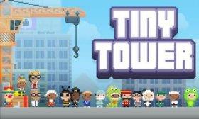 Tiny Tower - строим и развиваем небоскребы