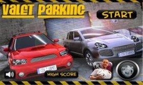 Valet Parking - играем в парковщика