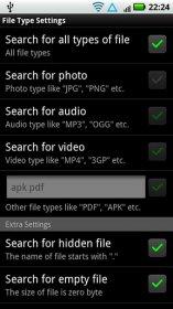 Search Duplicate File - осуществление поиска дубликатов