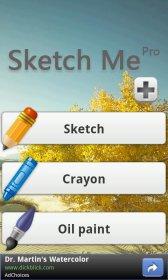 Sketch Me - превращение фотографии в рисунок карандашом
