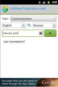 Переводчик Translate.Ru - функциональный переводчик с выбором тематики