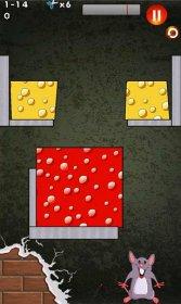 Cheese Slice - накормите мышку сыром