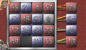 Игра разума - сборник популярных головоломок