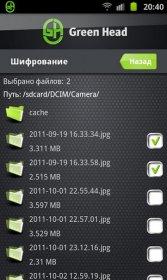 Green Head - надежная комплексная защита Android-смартфона