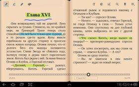 EBook - открытие ePub файлов для чтения