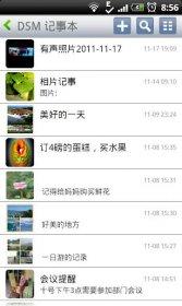 Dsm Notepad - мульти-заметки на Android