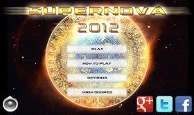 Supernova 2012 - спасем Землю от апокалипсиса!
