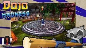 Dojo Madness - любителям и профессионалам кунг-фу