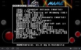 MAME4droid - эмулятор ромов MAME