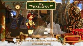 My Railway - новый симулятор железной дороги