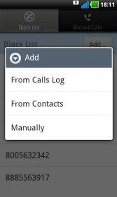 Черный список звонков - простейшая блокировки сообщений и звонков