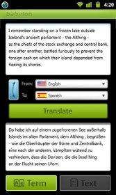 Babylon Translator - удобный переводчик текста