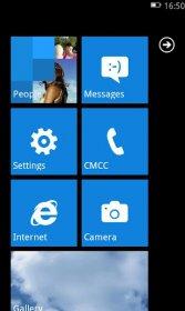 Windows Phone 7 Launcher - функциональность и интерфейс Windows Phone