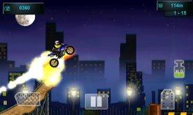 Darkness Rider Turbo - захват города верхом на мотоцикле