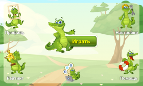 Draw and guess with Croco - рисуем и отгадываем