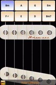 Solo - три вида виртуальных гитар